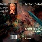 LANSAREA ROMANULUI – Un dublu asasinat politic