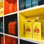"""""""Whiskey-ul de buzunar"""", un nou trend în România"""